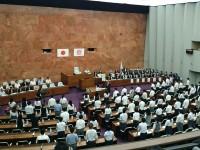 ハイスクール議会